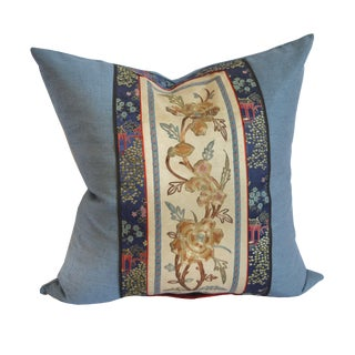 20th Century Chinese Silk Embroidery Pillow - 14ʺW × 16ʺD For Sale