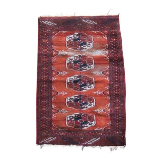 1950s Red & Orange Oriental Rug - 2′ × 3′ For Sale