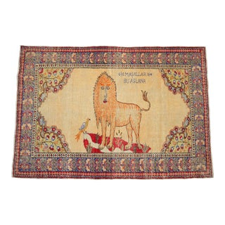 "Antique Turkish Rug Lion Pattern Hand Knotted SuperLow Pile Wool Wall & Area RugPiece- 4'1"" X 6' For Sale"