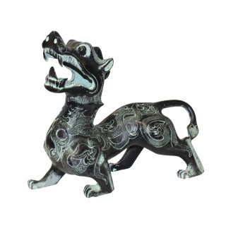 Chinese Oriental Green Bronze-Ware Home Decor Pixiu Display For Sale