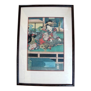 Framed Antique Kunisada II Japanese Kabuki Actor Bando Mitsugoro Woodblock Print C.1860 For Sale