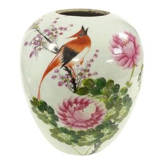 Famille Rose Flower & Bird Design Vase For Sale