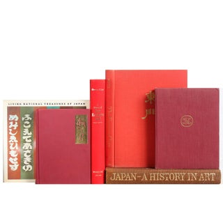 Red & Brown Asian Art Books - Set of 6