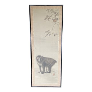 Chinoiserie Brass and Wooden Framed Stamped Monkey Print** For Sale