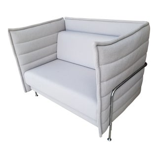 Contemporary Ronan & Erwan Bouroullec for Vitra Loveseat For Sale