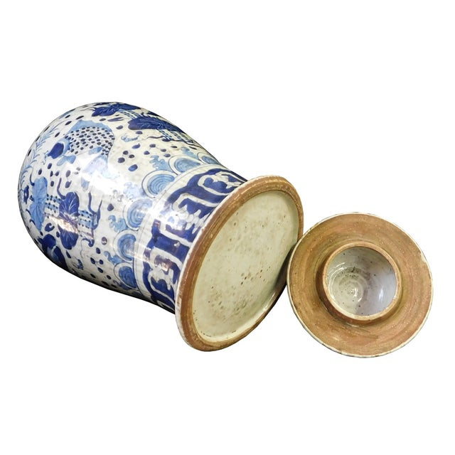 Chinese Blue & White Porcelain General Jar - Image 5 of 5