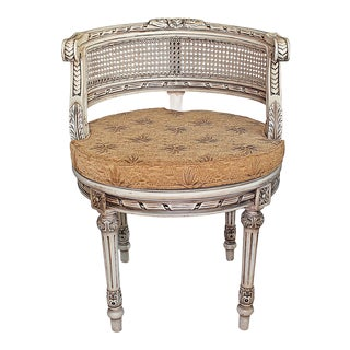 Round Painted Vanity Chair For Sale