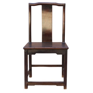 Traditional Chinese Solid Rosewood Chair For Sale