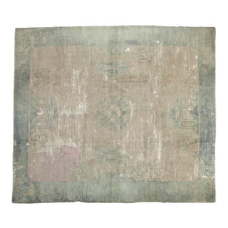 Antique Distressed Peking Carpet - 8' x 9'1""