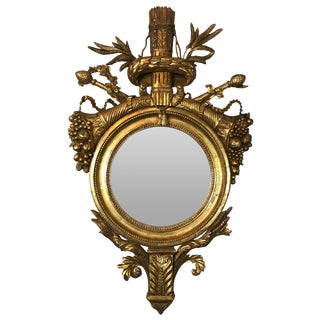 Regency Style Carved and Gilt Framed Mirror For Sale