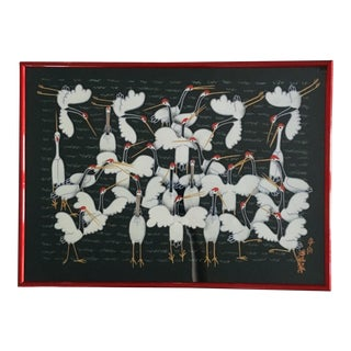 """Dance of Red-Crowned Cranes"" Asian Acrylic Painting For Sale"