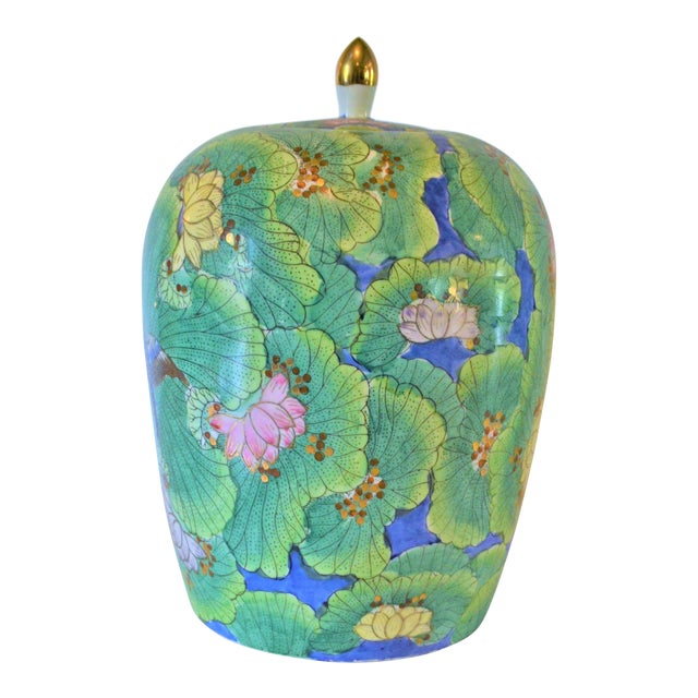 (Price Firm) Chinese Lotus and Swallow Ginger Jar For Sale
