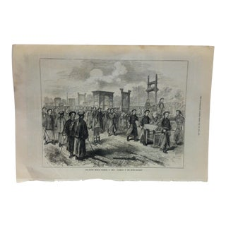 "Mid 19th C. Antique ""The Chinese Imperial Marriage at Pekin: Procession of the Bride's Trousseau"" Print For Sale"