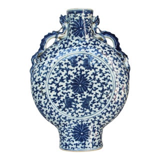 Blue and White Lotus Moonflask Vase, Handpainted, Qing Dynasty, Circa: 1880 For Sale
