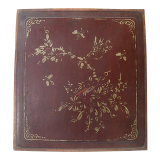 Tole Chinoiserie Painting Wall Art Panel Fragment For Sale