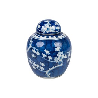 Blue and White Porcelain Cherry Blossom Ginger Jar For Sale