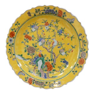 1980s Chinoiserie Pattern Charger For Sale
