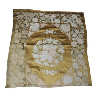 Vintage Gold and Yellow Satin Square Embroidered Textile Panel For Sale