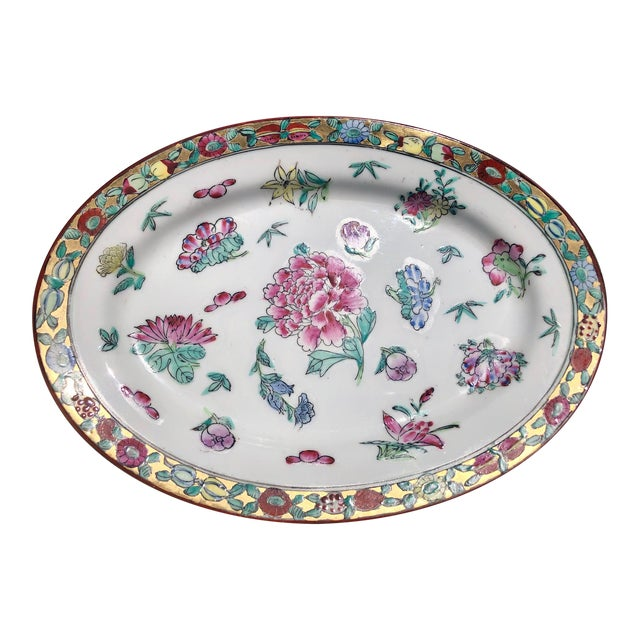 Colorful Floral Gilt Chinoiserie Peony Platter For Sale
