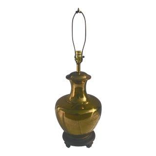 1970s Vintage Brass Lamp For Sale