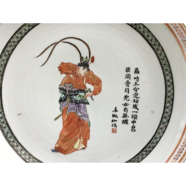 This is an unusual early 19th century Chinese export dish/plate. The ground is cool white and the design of the man is in...
