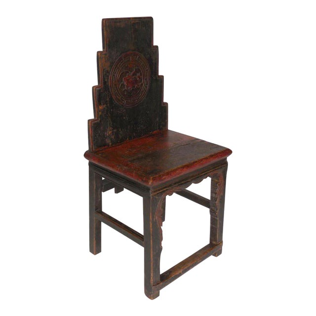 19th Century Chinese Chair For Sale
