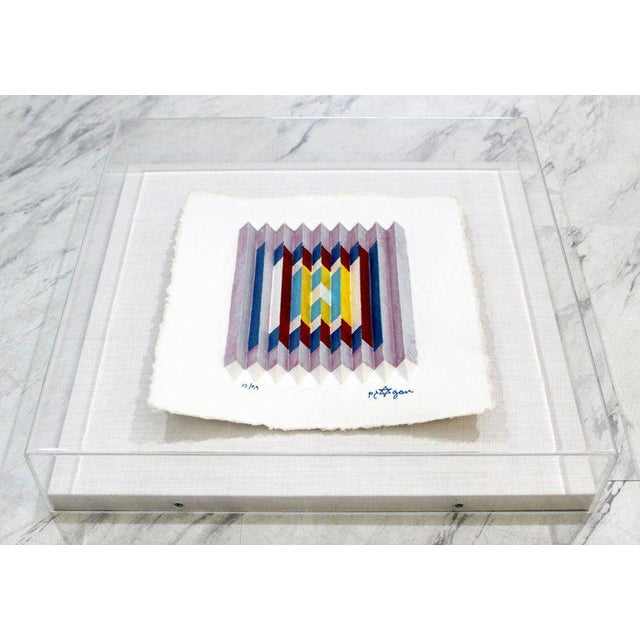 Late 20th Century Mid-Century Modern Yaakov Agam Lucite Framed Abstract Serigraph Signed Numbered For Sale - Image 5 of 7