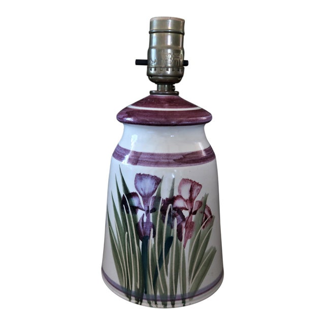 1980s Vintage Japanese Inspired Iris Table Lamp For Sale