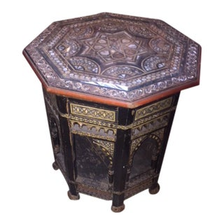 Vintage Moroccan Octagon Mother of Pearl Inlay Table