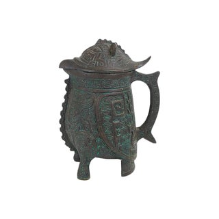 James Mont Shang-Style Water Pitcher