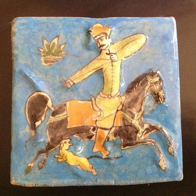 Hanging Vintage Persian Tile - Image 3 of 6