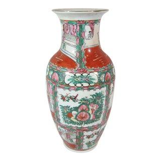 Asian Style Rose Medallion Vase For Sale
