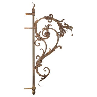 Large 19th Century Forged Iron Lantern Holder From Poitiers France, Featuring the Grand'Goule For Sale