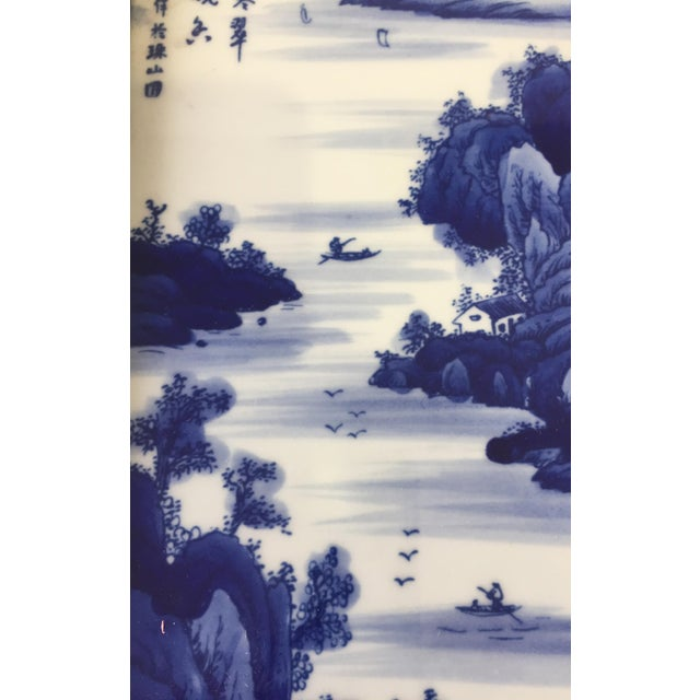 1970s Chinese Blue and White Porcelain Wood Panel For Sale - Image 5 of 7