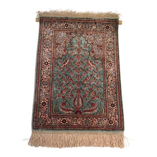 Hand Tied Prayer Rug Wall Hanging - 1′3″ × 1′8″