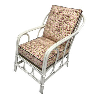 Early 20th Century Vintage White Rattan Armchair For Sale