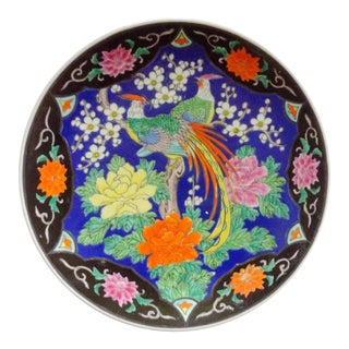 Japanese Birds & Cherry Blossom Charger For Sale