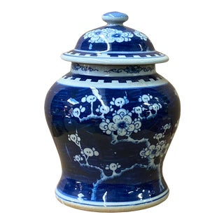 Chinese Blue White Porcelain Blossom Flowers Graphic Temple Jar For Sale