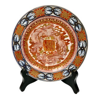 1950s Hand Painted Imari Plate For Sale