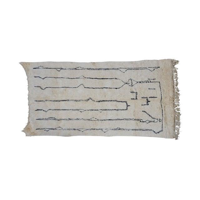 Vintage Moroccan Beni Ourain Rug- 8′10″ × 11′ - Image 1 of 2