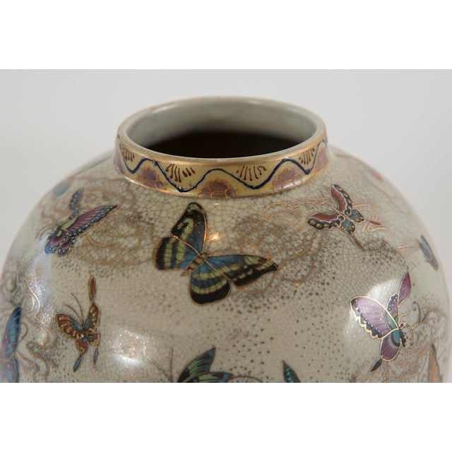 Japanese Satsuma Butterfly Ginger Jar on Stand For Sale - Image 5 of 11