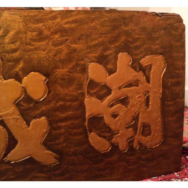 Gold Lettered Asian Wood Shop Sign - Image 6 of 10
