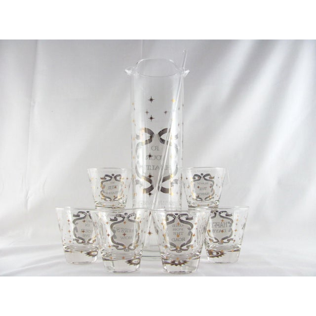 """Mid-Century Modern """"To Your Health"""" Gold Sunburst Glass Cocktail Pitcher Set - 8 Piece Set For Sale - Image 4 of 13"""