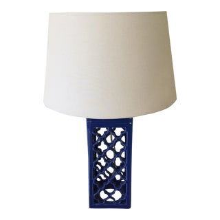 Gien cobalt blue french faience table lamp chairish cobalt blue ceramic table lamp aloadofball Choice Image