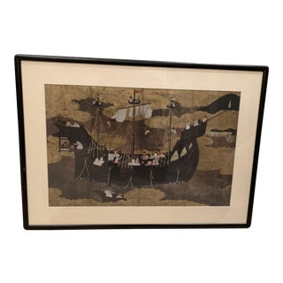 Vintage Asian Authentic Landscape Scene Framed and Matted Print For Sale