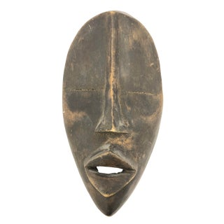 African Ghanaian Handcrafted Wood Mask For Sale