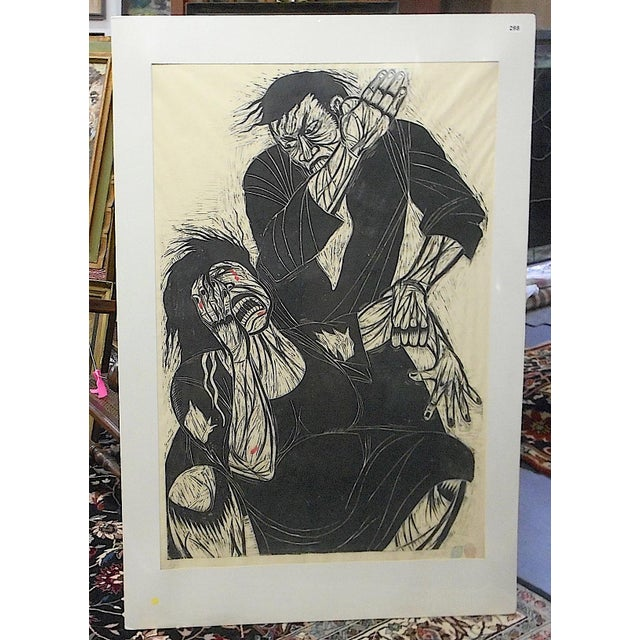 "Urban Art-Artist Proof Ltd. Ed. Woodblock ""Hidden Fury""-Thom Shaw-Signed/Dated-Apprx.40""x60"" For Sale - Image 10 of 10"