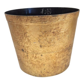 Asian-Inspired Goldtone Cachepot