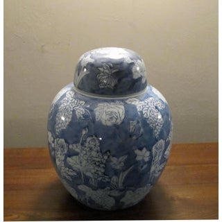 Vintage Round Chinese Blue and White Jar Preview