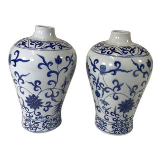 Antique Chinese Floral Blue and White Porcelain Decorative Vases - a Pair For Sale